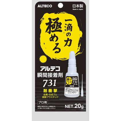 瞬間接着剤耐衝撃(金属・合成ゴム・硬質プラスチック)