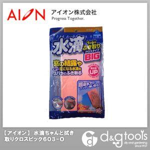 アイオン 水滴ちゃんと拭き取りクロスビック オレンジ 603-O