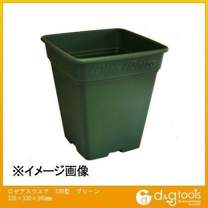ロゼアスクエア330型土容量20L グリーン 330×330×360mm