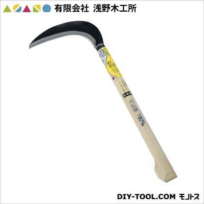 BC(鋼付)刈払鎌(背厚)  195mm 03090
