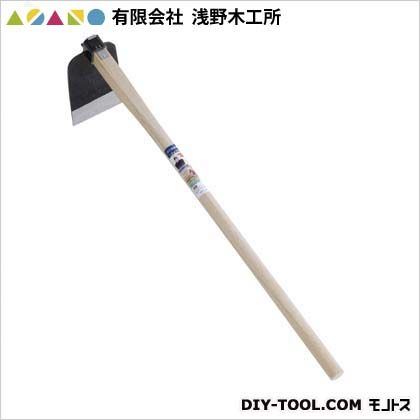 浅野木工所 唐鍬1.3kg(350匁)ナラ材(手打全鋼) 15215