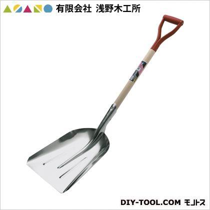 炭スコップ#3(完成品)(硬質アルミ)   22040