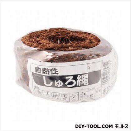シュロ縄玉巻 茶 直径3mm×長さ50m