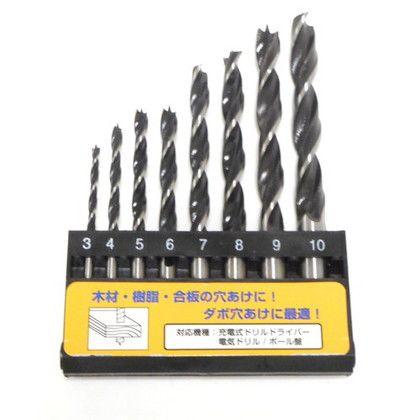 木工用ドリル刃セット  ドリルサイズ:3/4/5/6/7/8/9/10mm WDS-8 8 本