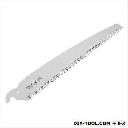 剪定鋸替刃1枚入  刃渡り:240mm NS-241