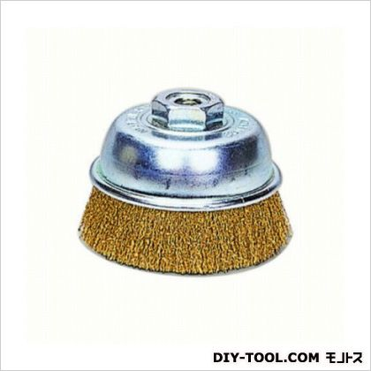 カップブラシ真鍮線  呼び寸法:75mm GCP-3