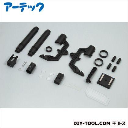 300倍手作り顕微鏡  74×96×250mm(組立時) 55716