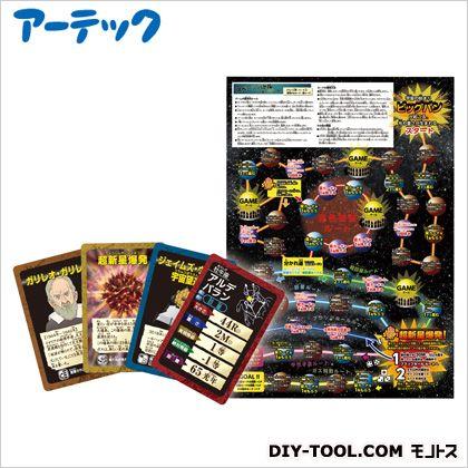 アーテック 宇宙のしくみがみるみるわかるスペースバトルカードゲーム カード:57×87mm(1枚)、89×60×27mm(ケース含む)ゲームボード:A