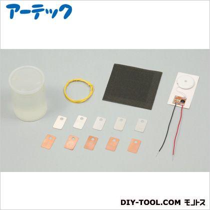 スライム電池  スライム:φ52×76mm金属板:15×25mm 55793