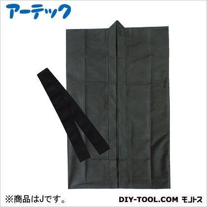 アーテック カラー不織布ロングハッピ黒J(ハチマキ付) (幼児~小学校低学年用)480×800mm、ハチマキ:1300×45mm 1166