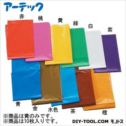 カラービニール袋(10枚組) 黄  45532