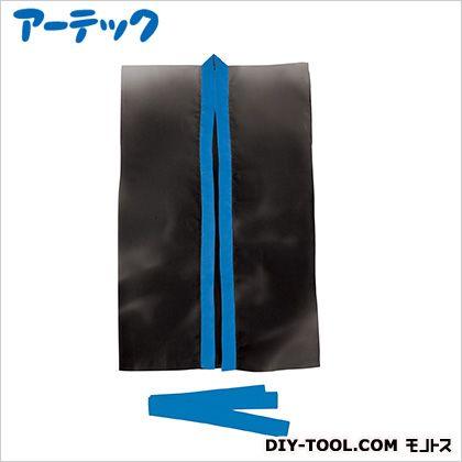アーテック サテンロングハッピ黒(青襟)L(ハチマキ付) 2364