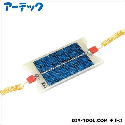 アーテック 光電池(太陽電池) 8365