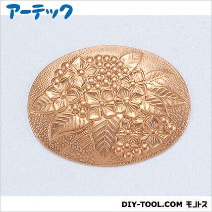 アーテック 七宝素材彫金C-21がくあじさい★ 37802