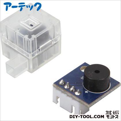 ロボット用電子ブザー(基盤のみ)   153108