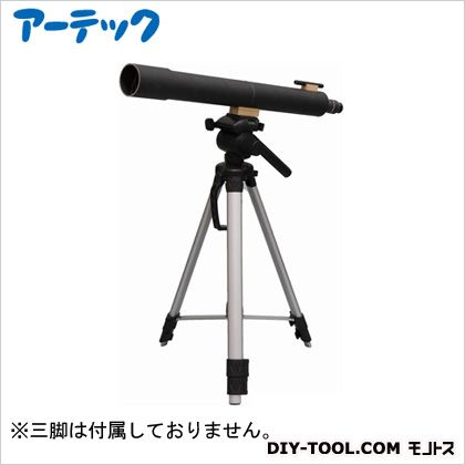 100倍手作り天体望遠鏡   93499