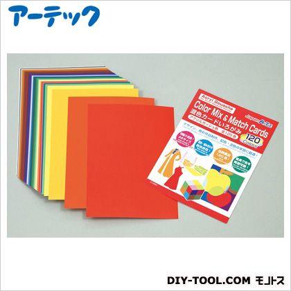混色カード色紙アクリルガッシュ色全120色  148×105mm