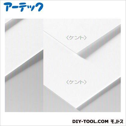 アーテック A&BオリジナルアートボードB3ケント B3(364×514×1.5mm)