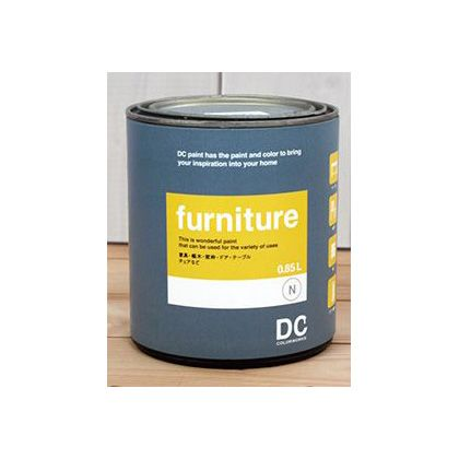 DCペイント Furniture木製品や木製家具に塗るペンキ 【0192】Dapper 0.9L DC-FQ-0192