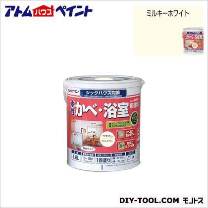 アトムハウスペイント 水性かべ・浴室用塗料(無臭かべ) アイボリー 1.6L