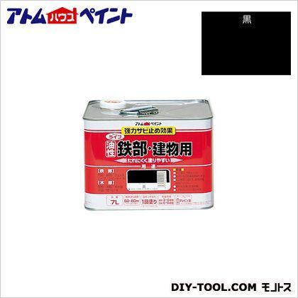 【送料無料】アトムハウスペイント 油性塗料ライフ(油性鉄部・建物用) 黒 7L