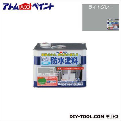 【送料無料】アトムハウスペイント 水性簡易防水塗料 ライトグレー 7L 0