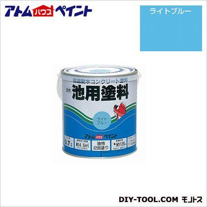 油性池用塗料 ライトブルー 0.7L