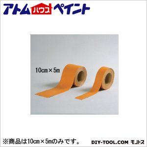 フロアサイン黄線  10cm幅×5m巻