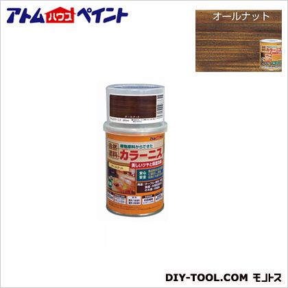 油性カラーニス(天然油脂ニス) オールナット 250ML