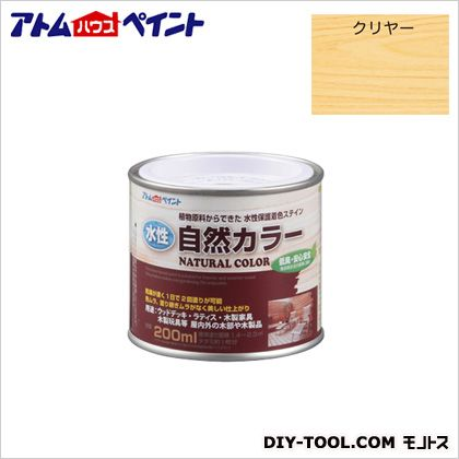 水性自然カラー(天然油脂ステイン)自然塗料 クリヤー 200ML