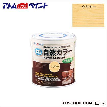 水性自然カラー(天然油脂ステイン)自然塗料 クリヤー 0.7L