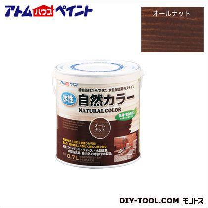 水性自然カラー(天然油脂ステイン)自然塗料 オールナット 0.7L