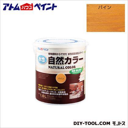 水性自然カラー(天然油脂ステイン)自然塗料 パイン 1.6L