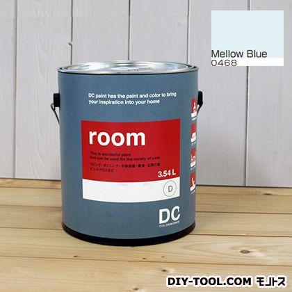 【送料無料】DCペイント かべ紙に塗る水性塗料Room(室内壁用ペイント) 【0468】Mellow Blue 約3.8L