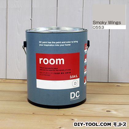 【送料無料】DCペイント かべ紙に塗る水性塗料Room(室内壁用ペイント) 【0553】Smorky wings 約3.8L