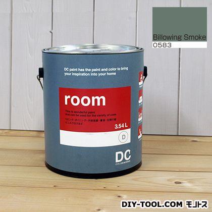 【送料無料】DCペイント かべ紙に塗る水性塗料Room(室内壁用ペイント) 【0583】Billowing Smoke 約3.8L