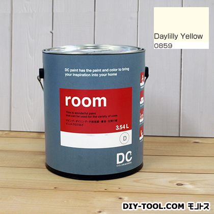 【送料無料】DCペイント かべ紙に塗る水性塗料Room(室内壁用ペイント) 【0859】Daylilly Yellow 約3.8L