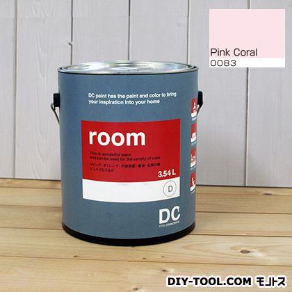【送料無料】DCペイント かべ紙に塗る水性塗料Room(室内壁用ペイント) 【0083】Pink Coral 約3.8L