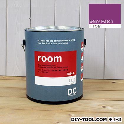 【送料無料】DCペイント かべ紙に塗る水性塗料Room(室内壁用ペイント) 【1152】Berry Patch 約3.8L