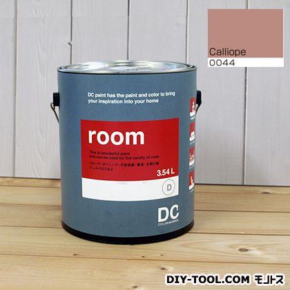 【送料無料】DCペイント かべ紙に塗る水性塗料Room(室内壁用ペイント) 【0044】Calliope 約3.8L