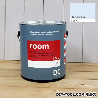 【送料無料】DCペイント かべ紙に塗る水性塗料Room(室内壁用ペイント) 【1274】Genevieve 約3.8L