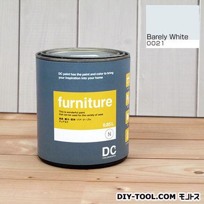 DCペイント 木製品や木製家具に塗る水性塗料Furniture(家具用ペイント) 【0021】Barely White 約0.9L