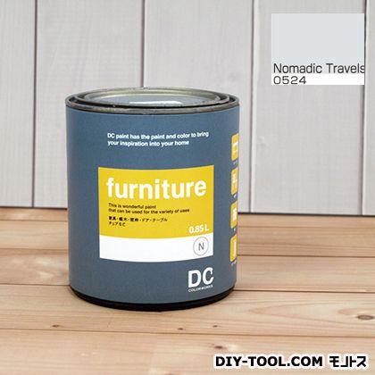 【送料無料】DCペイント 木製品や木製家具に塗る水性塗料Furniture(家具用ペイント) 【0524】Nomadic Travels 約0.9L   水性塗料塗料