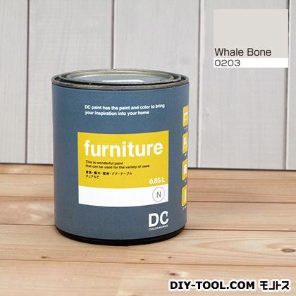 DCペイント 木製品や木製家具に塗る水性塗料Furniture(家具用ペイント) 【0203】Whale Born 約0.9L