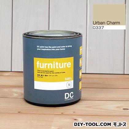 DCペイント 木製品や木製家具に塗る水性塗料Furniture(家具用ペイント) 【0337】Urban Charm 約0.9L