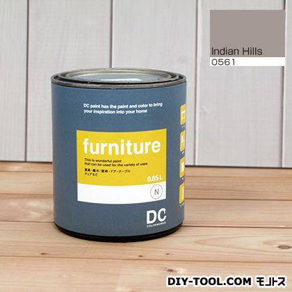 DCペイント 木製品や木製家具に塗る水性塗料Furniture(家具用ペイント) 【0561】Indian Hills 約0.9L
