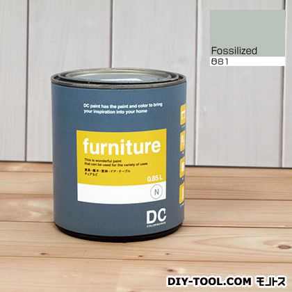 DCペイント 木製品や木製家具に塗る水性塗料Furniture(家具用ペイント) 【0581】Fossilized 約0.9L