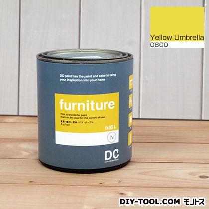 DCペイント 木製品や木製家具に塗る水性塗料Furniture(家具用ペイント) 【0800】Yellow umbrella 約0.9L