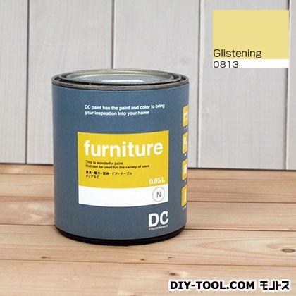 DCペイント 木製品や木製家具に塗る水性塗料Furniture(家具用ペイント) 【0813】Glistening 約0.9L