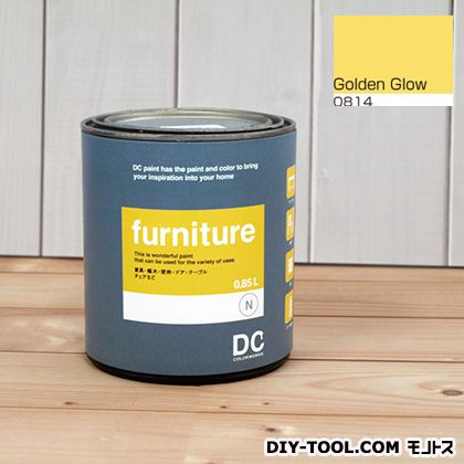 DCペイント 木製品や木製家具に塗る水性塗料Furniture(家具用ペイント) 【0814】Golden Glow 約0.9L